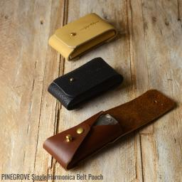 single harmonica belt pouch for one blues harp