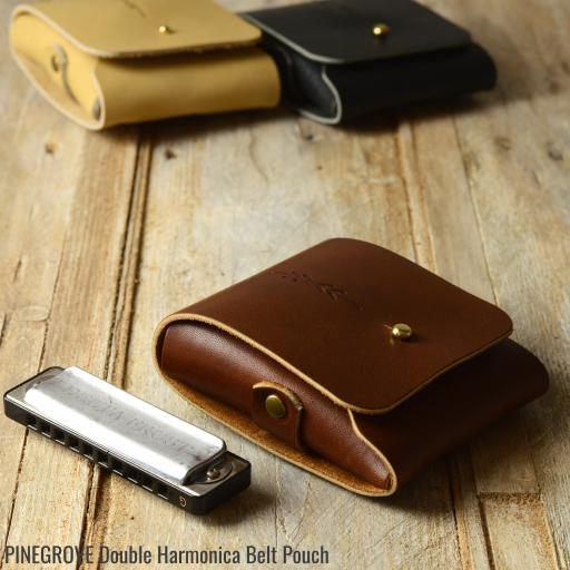 Double Harmonica Belt Pouch